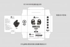 Дизайн упаковки для наушников