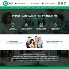 Разработка сайта для ОЦ «Стимул»