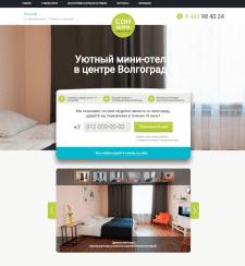 Уютный мини-отель