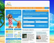 Ведение сайта