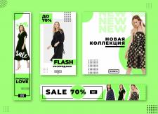 Рекламные баннеры для интернет-магазина