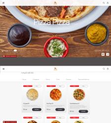 Сайт доставки пицы