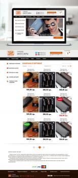 Дизайн интернет-магазина аксессуаров для мужчин