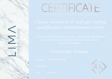 сертифікат на завершення курсів