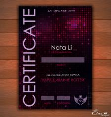Сертификат по маникюру 2