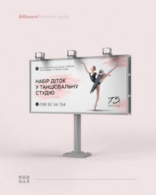TS (billboard)