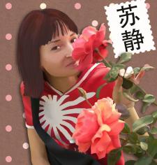 Инсу и китайская роза