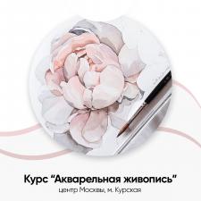 Креатив худ. школа