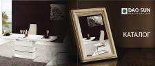 Обложка каталога мебели
