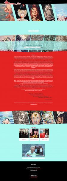 Макет сайта для современной художницы