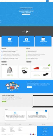 "Веб-сайт ""INTERCUST"""