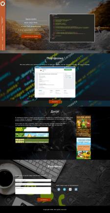 Адаптивный информационный Landing Page