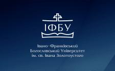 Логотип Івано-Франківського Богословського Універс