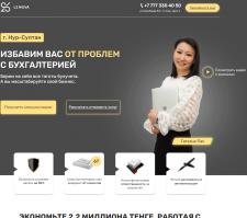 Сайт для адвоката LsNova