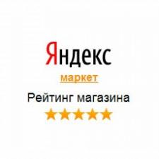 Shopify канал продаж для Яндекс:Маркет