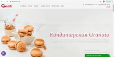Разработка сайта-визитки с каталогом продукции