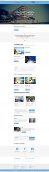 Дизайн+верстка email-шаблона для туроператора TUI