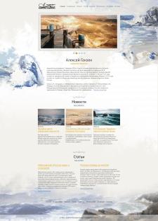 Главная страница сайта художника Алексея Ганзена
