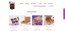 Интернет-магазин шоколада