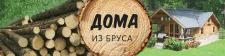 Обложка для группы В Контакте