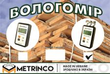 наклейка на коробку с влагомером древесины