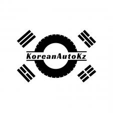 Логотип для магазина корейских авто