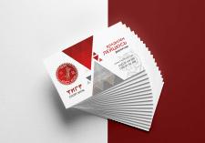 #Дизайн#визитки#для спорт клуба#Тигр#