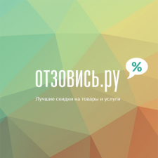 """Управление проектом """"Отзовись.ру"""""""
