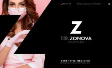 """Разработка сайта """"Zonova"""""""