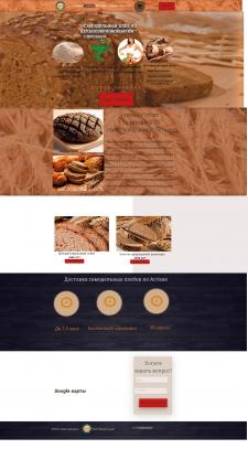 Дизайн сайта-лендинга для продажи хлебов