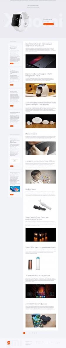 Блог о технике Xiaomi