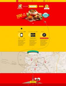 Сайт заказа еды в СПБ