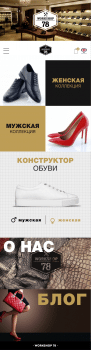 дизайн моб. версии сайта