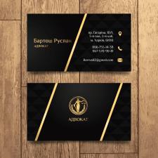 Визитная карточка для Адвоката