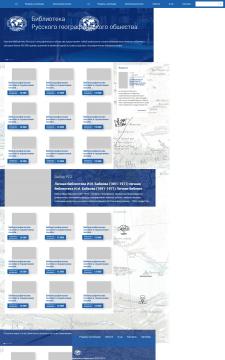 SVG Анимация при прокрутке страницы