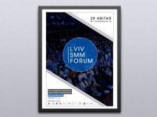 Дизайн афіші для Lviv SMM Forum
