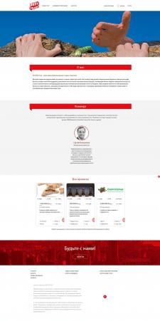 Создать адаптивный дизайн для сайта