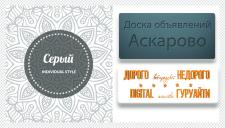 Подборка 3d шрифта для сайта