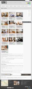 Описание квартир, предлагаемых в аренду (2-комн.)