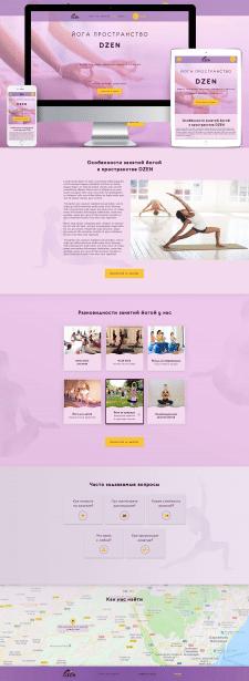 Адаптивный дизайн сайта (Landing page)