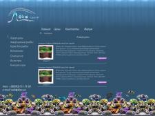 Магазин аквариумной тематики
