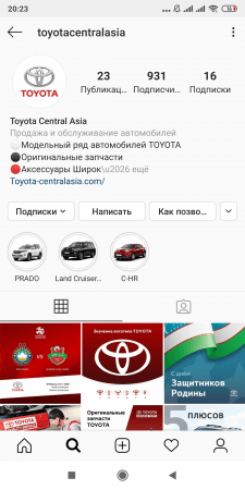Toyota Central Asia