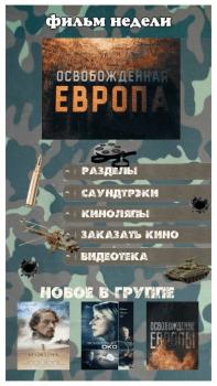 Создание графического меню для группы Вконтакте
