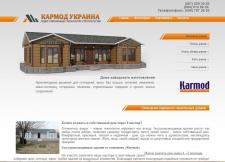 Сайт-визитка. Строительная компания