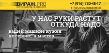 virag.pro