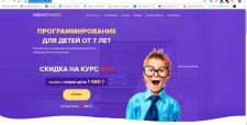 Онлайн курс по программированию