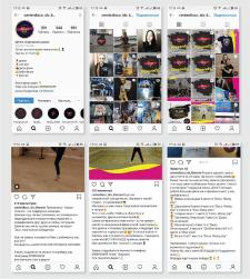 Оформление и ведение страницы в социальных сетях