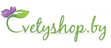 Лого для магазина цветочных луковиц и рассады