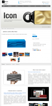 Интернет-магазин официального представителя ТМ JAWBONE