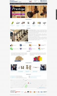 Сайт компании Schlosser